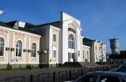 Станция «Кременчуг»