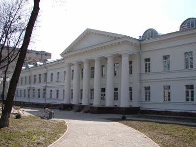 Обласна клінічна лікарня ім. М. В. Скліфосовського