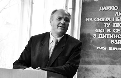Микола Степаненко отримав за Гончара державну премію