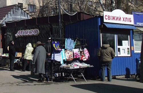 Комуналізацію полтавських ринків хочуть самі підприємці