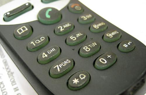 Безкоштовні дзвінки всередині мережі відмінять?