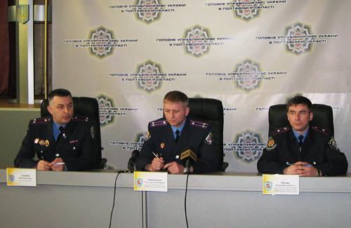 Юрій Сулаєв, Олександр Палюченко та Едуард Регеда