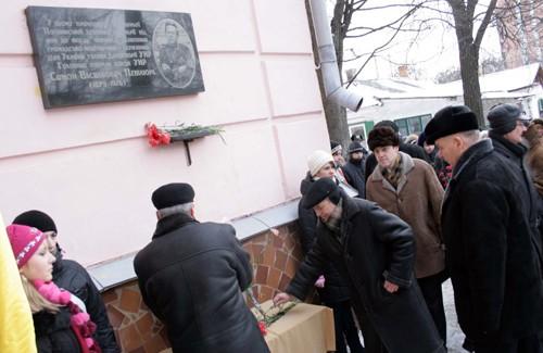 Полтавчане почтили память своего земляка Симона Петлюры