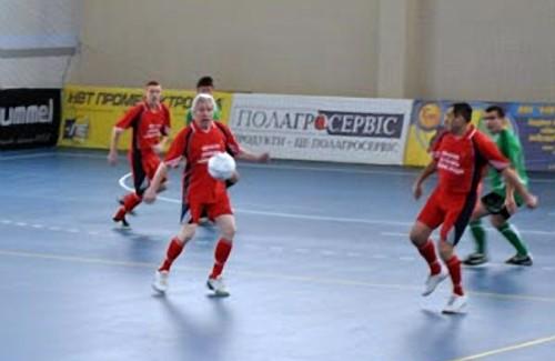 Турнір з футзалу між правоохоронними органами та органами місцевого самоврядування області