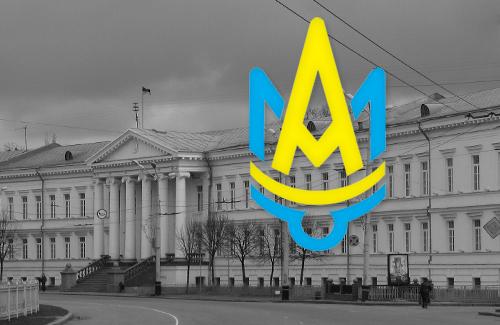 АМКУ зобов'язав Полтавську міську владу припинити порушення