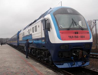 Впечатления от нового полтавского поезда «Георгий Береговой»