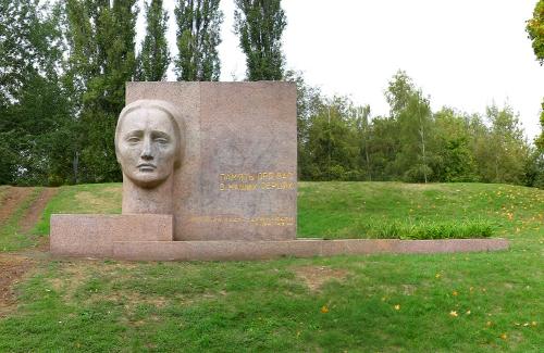 Памятник Скорбящей Матери в Полтаве
