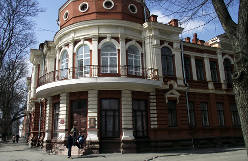 Державний архів Полтавської області (корпус №1)