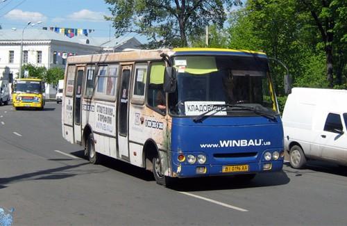 Дополнительный транспорт на праздники