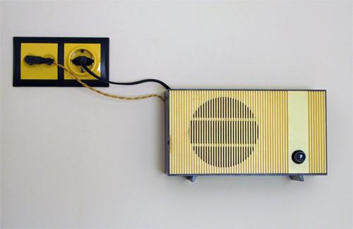 Нового власника «Укртелекому» дратує дротове радіо