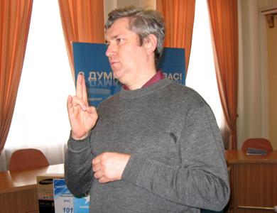 Голова Полтавської обласної організації УТОГ Леонід Усенко