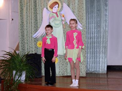Дитячий Великдень у полтавській гімназії №32