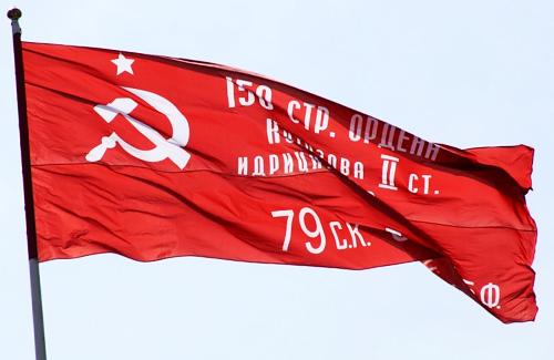 Прапор Перемоги