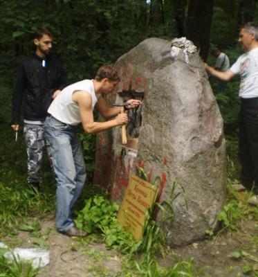 Криница Петра I (восстановление, 2009 год)