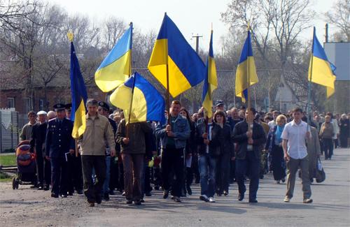 Під час проведення мітингу