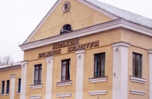 Полтавський міський будинок культури