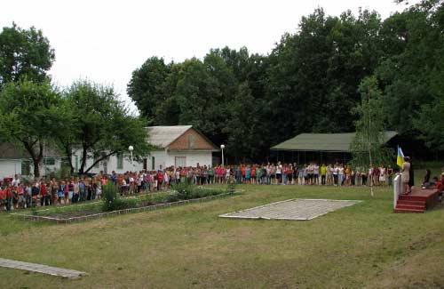Дитячий табор «Супутник» у селі Михайлівка