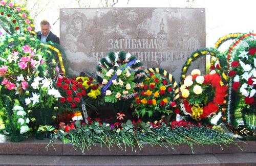 Пам'ятник загиблим на виробництві у Комсомольську