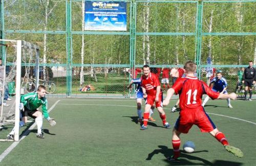 На Полтавщині розпочався ІІ етап спартакіади серед збірних команд державних службовців