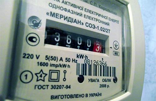 Подешевеет электроэнергия для негазифицированных домов