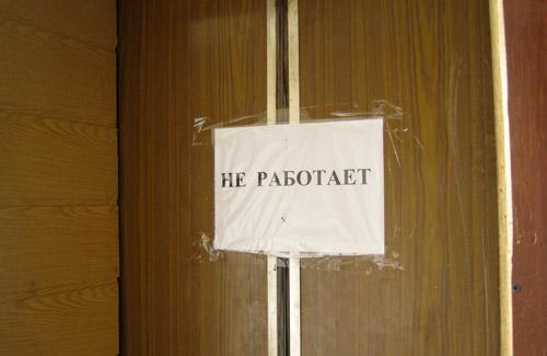 Полтавський «Ремліфт» готовий ремонтувати ліфти без грошей