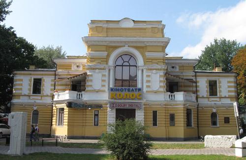 Кинотеатра «Колос»в Полтаве
