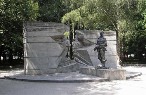 Пам'ятник Синам Полтавщинм, загиблим в Афганістані