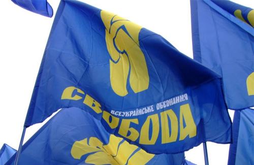 Полтавский облсовет не против «Свободы»