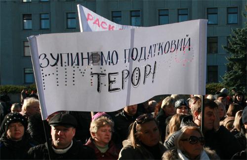 Завтра під стінами Полтавської облдержадміністрації відбудеться мітинг