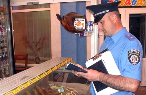 Ветеринарная милиция провела рейд на рынке «АС-1» в Пирятине