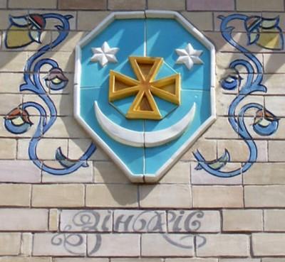 Герб Зінькова на Краєзнавчому музеї в Полтаві