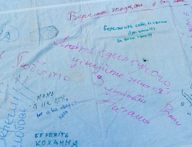 В Полтаве бесплатно раздают презервативы и красные ленточки