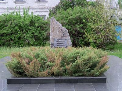 Пам'ятний знак жертвам сталінських репресій у Кременчуці