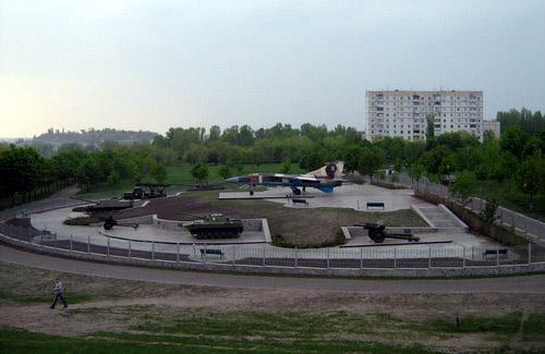 Парк Мира в Кременчуге
