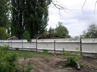 Новий паркан