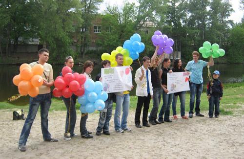 ЛГБТ-спільнота поборола гомофобію веселковими кульками