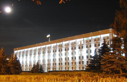 Полтавский областной совет