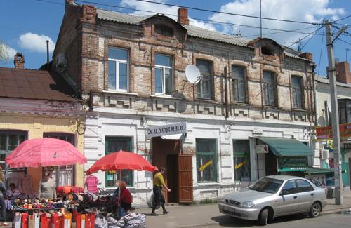 Будинок за адресою вул. Чапаєва, 4 в Полтаві