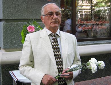 Герман Юрченко