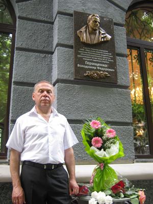 Вадим Голобородов