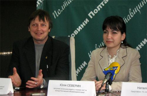 Євген Янкевич та Юлія Северин