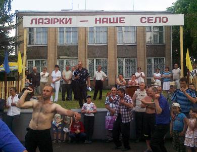 Лазірки відзначили день села