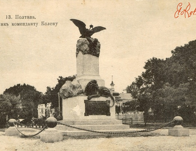 В конце июня в Полтаве появится двуглавый орел