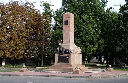 Памятник Келину в Полтаве