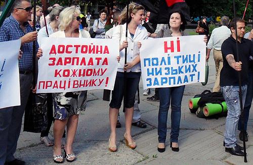 В Полтаве протестовали против африканских зарплат