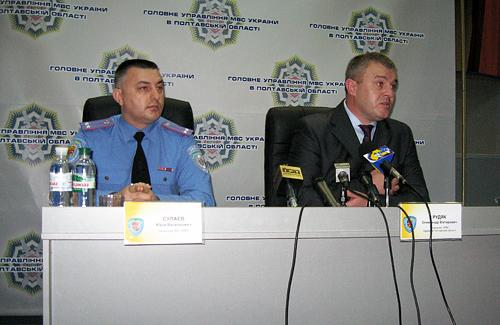 Юрий Сулаев и Александр Рудяк