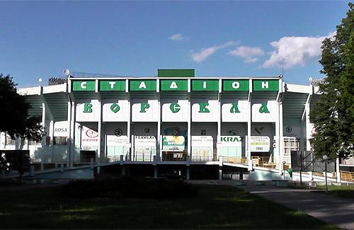 Стадион «Ворскла» в Полтаве