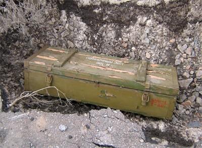 Сталкерський крам — ще один доказ настільки поспішно евакуювали свого часу воєнні бази