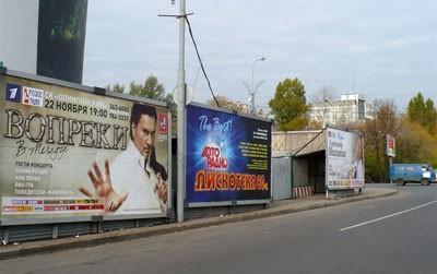 Улица Кременчугская в Москве