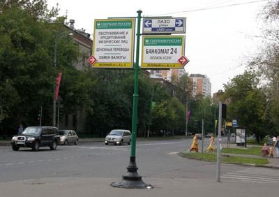 Улица Лазо (бывщая Полтавская) во Владивостке